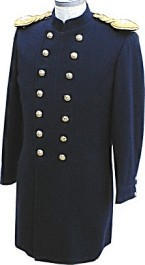 M1879 Junior Officers Dress Frock
